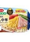 コープ 冷し中華 しょうゆだれ 3食入 10円引