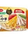コープ 冷し中華 ごまだれ 3食入 10円引