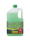 カーシャンプー 298円(税抜)