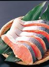 トラウトサーモン(甘塩味)切身 98円(税抜)
