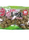 ぶなしめじ(Wパック) 88円(税抜)