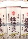 揖保乃糸 特級 498円(税抜)