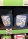 きくいも茶 ほうじ茶ブレンド 598円(税抜)