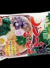 青森しじみラーメン 341円(税抜)