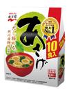 生みそ汁あさげ 徳用 168円(税抜)