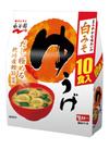 生みそ汁ゆうげ 徳用 138円(税抜)