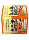 うまし極小粒納豆 58円(税抜)