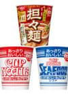 日清の担々麺/あっさりおいしいカップヌードル/シーフード 88円(税抜)