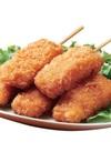 豚ロースと玉ねぎの串カツ 280円(税抜)
