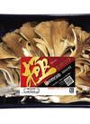 まいたけ極みハッピーパック 198円(税抜)
