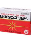リポビタンゴールドX 1,098円(税抜)