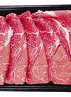 牛冷しゃぶ用(もも肉又は肩肉) 380円(税抜)