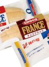 クッキー&クリームフランス、ミルクフランス、チョコフランス 68円(税抜)