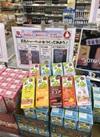 キッコーマン豆乳各種 350円(税抜)