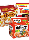 5食麺パック(3種類) 278円(税抜)