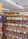 毎週金曜日は缶詰の日 20%引