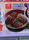うなる美味しさ!うな次郎 328円(税抜)