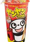 ヤンヤンつけボー 88円(税抜)