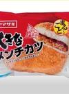 大きなメンチカツドーナツ 98円(税抜)