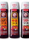 ブルドックソース(中濃・とんかつ・ウスター) 168円(税抜)