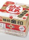 秘伝金印納豆ミニ3 68円(税抜)