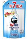 除菌ジョイコンパクト 詰替 超特大 397円(税抜)
