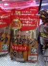 串付きフランクフルト 318円(税抜)