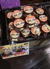 めし泥棒 278円(税抜)
