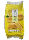 レモン餡まん 278円(税抜)