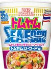 カップヌードル トムヤムシーフード味 ビッグ 198円(税抜)