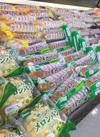 限定の菓子パン 78円(税抜)