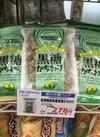 波照間島特産黒糖かちわり 278円(税抜)