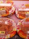 若鶏モモムネ切身シーズニング(醤油からあげ)1パック 258円(税抜)