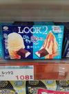 ルック2(ひんやり塩アイス食べくらべ) 108円(税抜)
