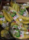 熟撰おいしいバナナ 118円(税抜)