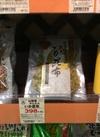 いか昆布 398円(税抜)