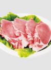 豚ロースとんかつ用(2枚入) 500円(税抜)