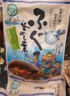 自然派宣言 ふぐ釜めしの素 358円(税抜)