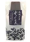 水ようかん 519円(税抜)
