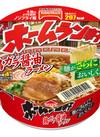 ホームラン軒 鶏ガラ醤油ラーメン 68円(税抜)