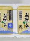 国産大豆100%の深層水木綿豆腐 214円