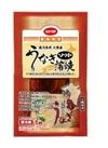 鹿児島県大隅産うなぎソフト蒲焼 1,180円(税抜)