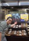 沖縄フェア♪「シークワーサー香る若鶏ももから揚」 188円(税抜)