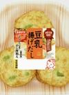 豆乳揚げだし 138円(税抜)