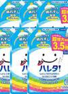 トップハレタ!詰替特大 398円(税抜)