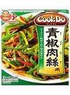 クックドゥ 138円(税抜)