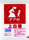 上白糖 108円(税抜)