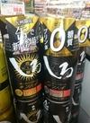 しろギンハイ、キンハイ 188円(税抜)