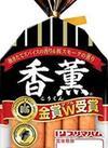 香薫あらびきポークウインナー 184円(税抜)