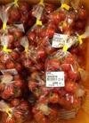 ミニトマト 93円(税抜)